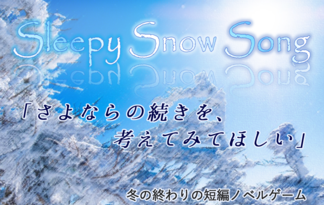 Sleepy Snow Song