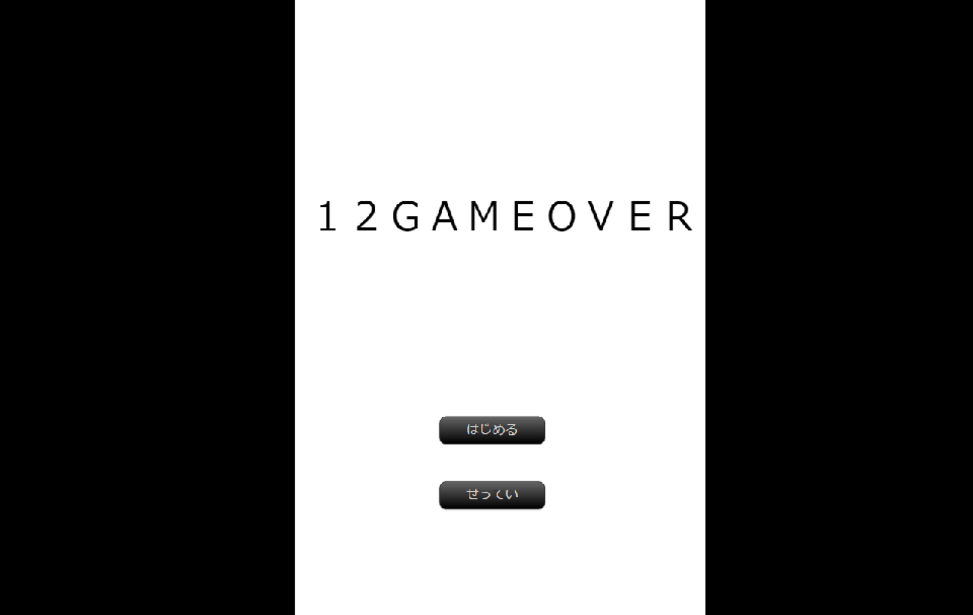 12GAMEOVER