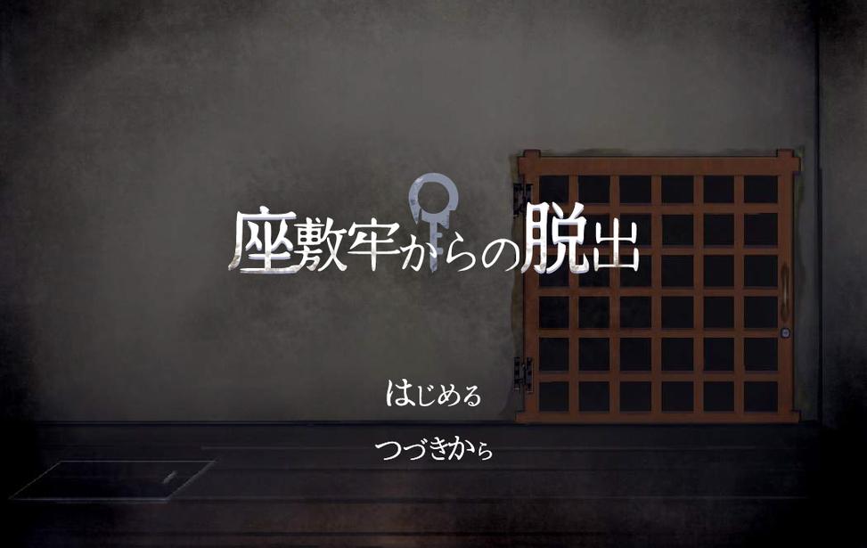 https://novelgame.jp/files/picture/1169/m_0_1515634328_f8346eed2b133e69567e005ed3ad706b_fes.jpg