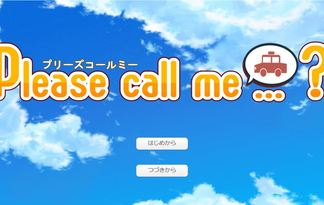 Please call me…?