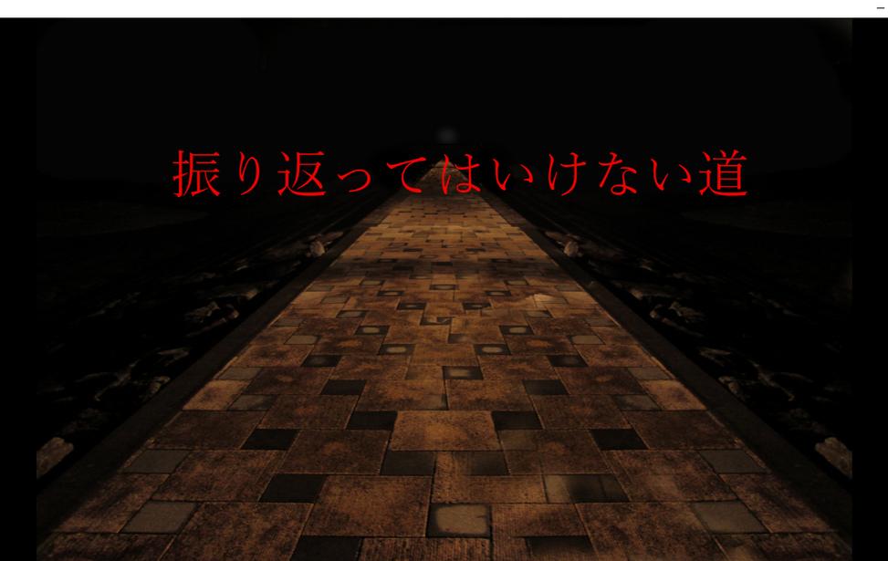 https://novelgame.jp/files/picture/1506/m_0_1535172414_42ae74c6441e872294b3aa001d43a0c4_fes.png