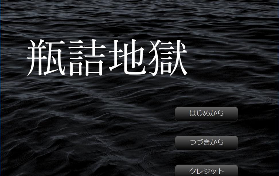 https://novelgame.jp/files/picture/1506/m_0_1537549951_9158cfbc39d0b9a4fb3dd76423415337_fes.png