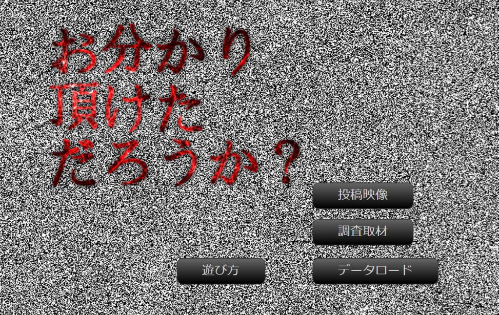 https://novelgame.jp/files/picture/1506/m_0_1545411279_3b5d43a5e5b240635455b01d258dcd8a_fes.PNG