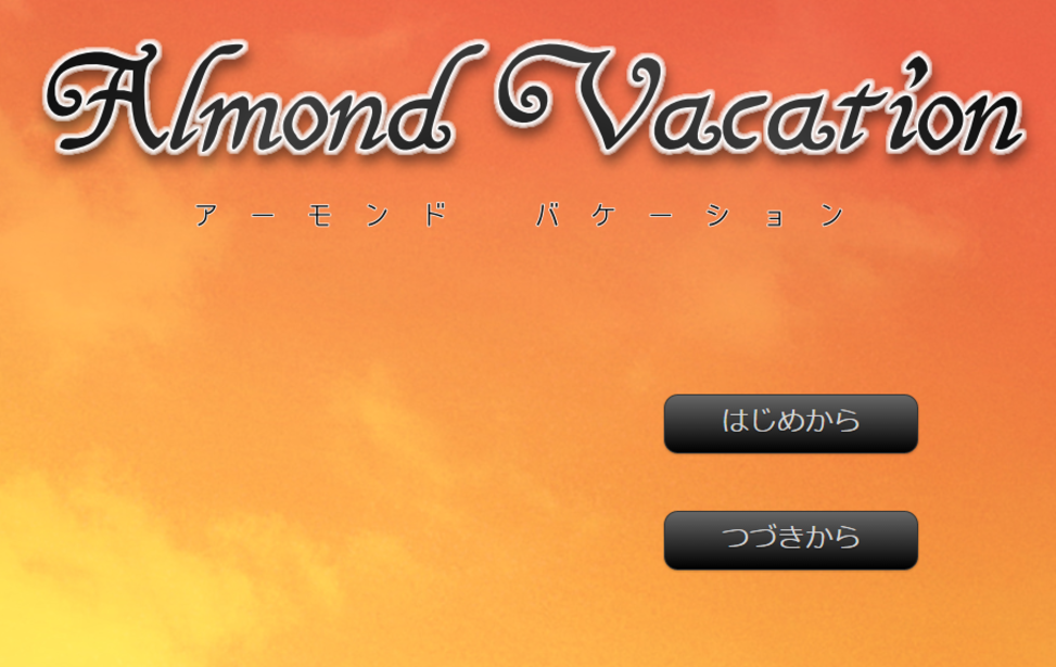 Almond Vacation