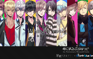 Werewolf Game Episode01【who are you?】