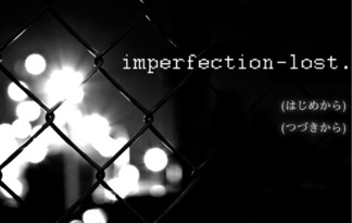 imperfection-lost