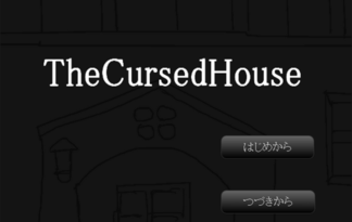 TheCursedHouse
