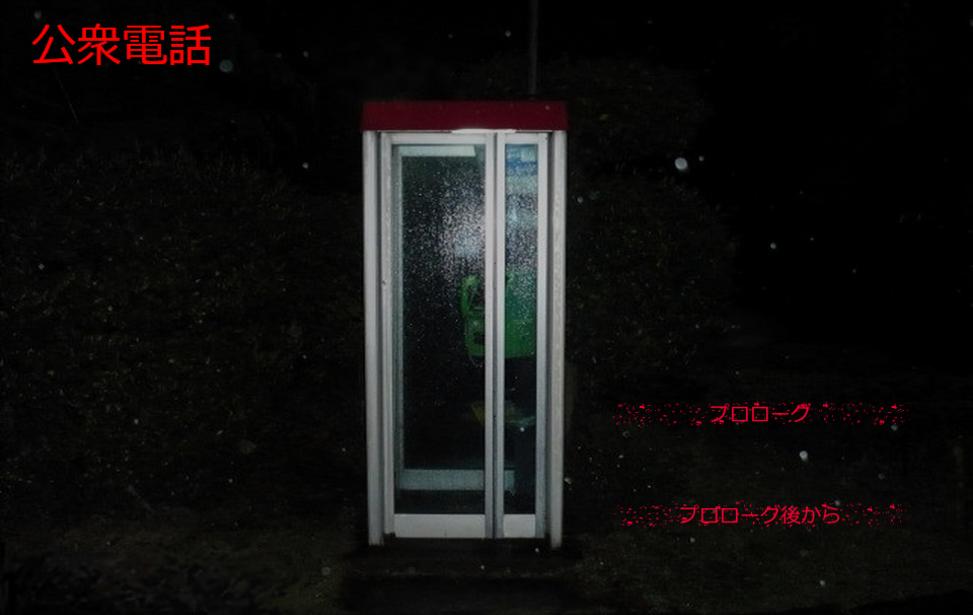 https://novelgame.jp/files/picture/2056/m_0_1535299917_da189f00fa59df763bf82fbb95ca1e3c_fes.png