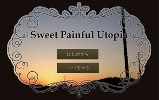 Sweet Painful Utopia