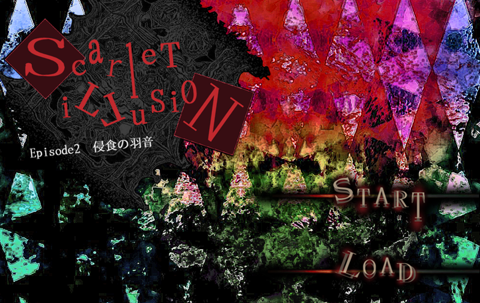 Scarlet illusion -Episode2:侵食の羽音-