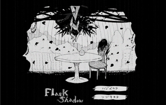 Flaskshadow