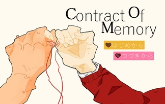 contract of memory