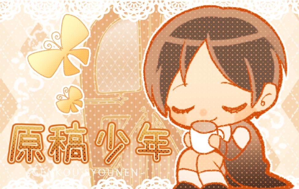 https://novelgame.jp/files/picture/245/m_0_1464260336_fc1ff5c44b6eb1c5614f394ca97bbc56_fes.jpg