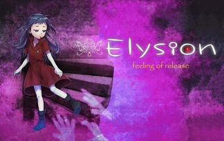 Elysion -feeling of release-