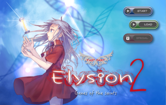 Elysion2 -genes of the saints-(first part)