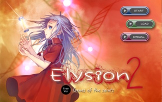 Elysion2 -genes of the saints -【FREE版】