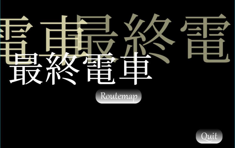 https://novelgame.jp/files/picture/553/m_0_1522434451_e9f7cb508050080bd8979acef96af433_fes.jpg